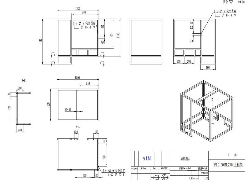 铝型材技术图纸