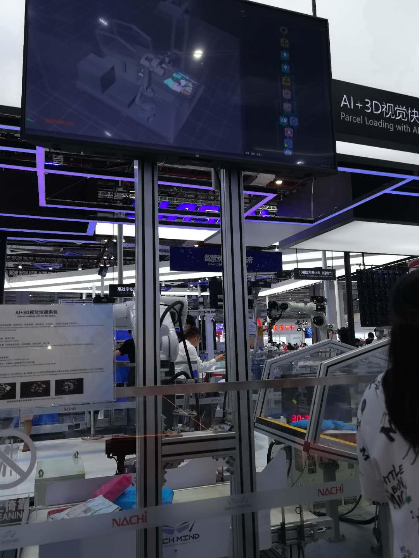 工业智能分拣系统