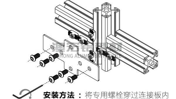 铝型材框架安装流程