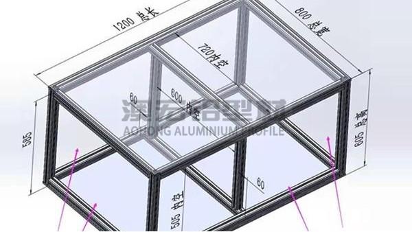 铝型材检修平台的定制标准
