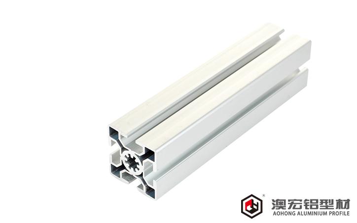 支架铝型材