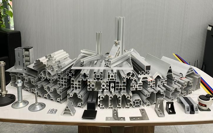工业铝型材归类