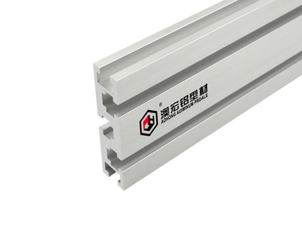 20系列铝合金型材(国标) 001 08 20 80GW
