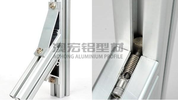 铝型材产品非标设计中的标准配件