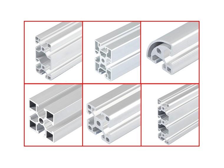 工业铝型材厂家带你了解不一样的铝型材