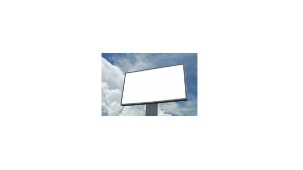 工业铝型材在广告界中的应用