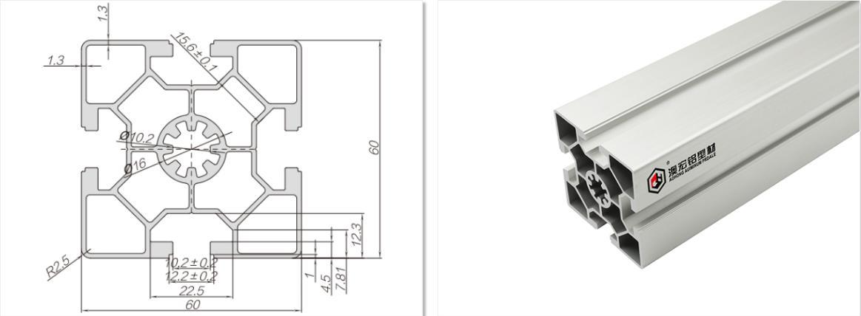 6060工业铝型材