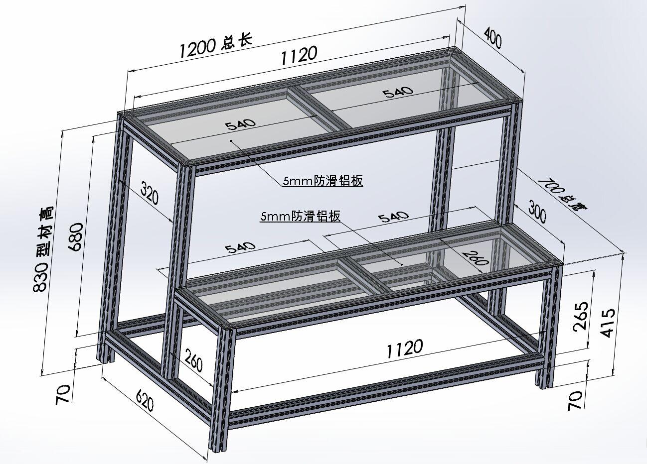 铝型材框架安装图纸