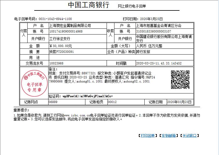 澳宏铝型材 (2)