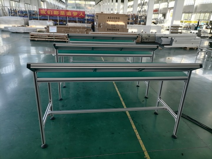 工业铝型材工作台