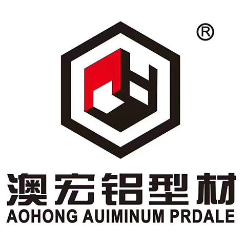 澳宏工业铝型材