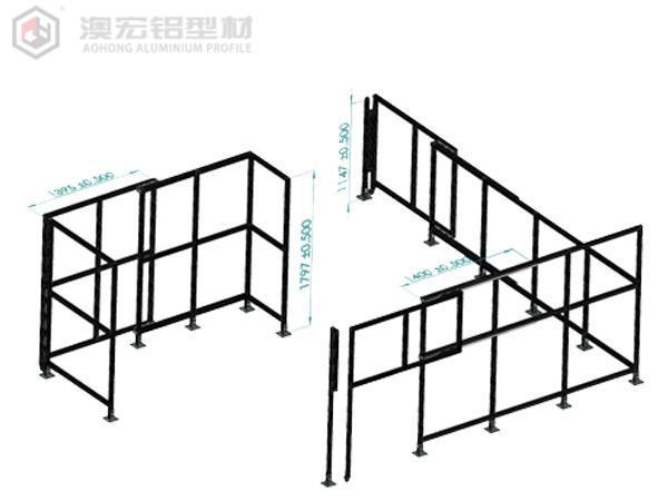 工业铝型材围栏