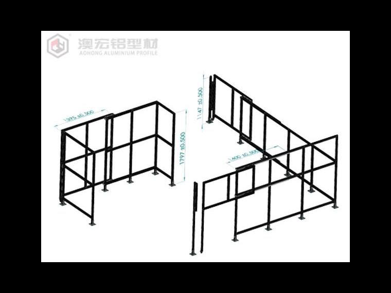 如何选择合适的铝型材来定制框架?