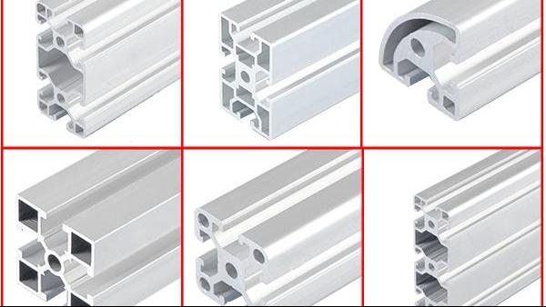 4040铝型材的厚度有哪几种?