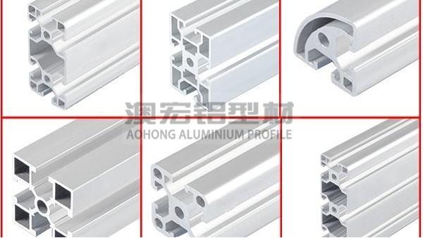 40系列工业铝型材承载能力大小