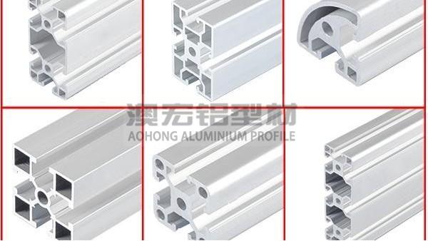 欧标和国标铝型材区别在哪里?