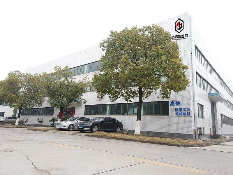 上海铝型材生产厂家