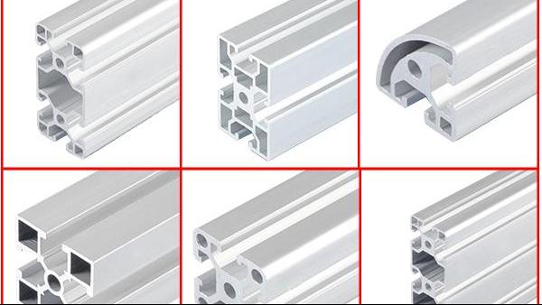 铝型材设备框架定制流程