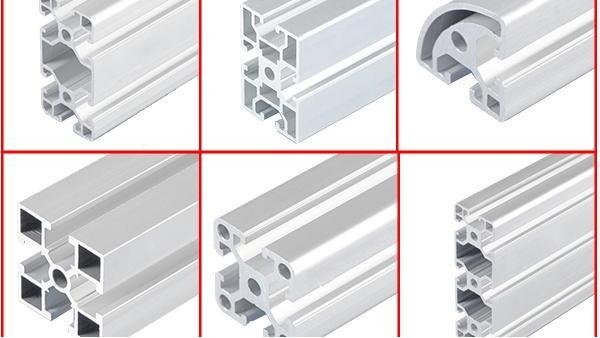 工业铝型材规格选择方式