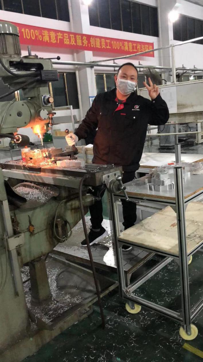上海澳宏铝型材