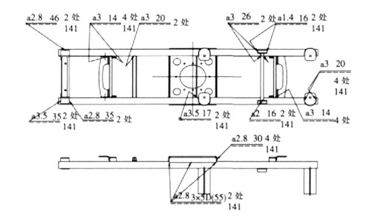 铝合金框架焊接