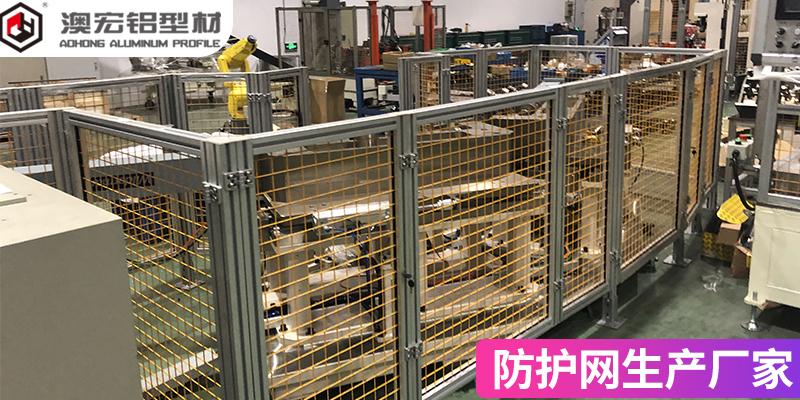 防护网生产厂家