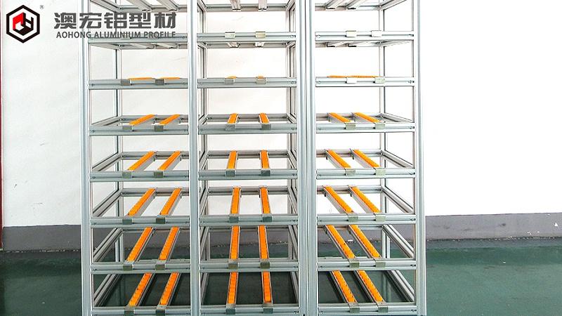 铝型材 框架