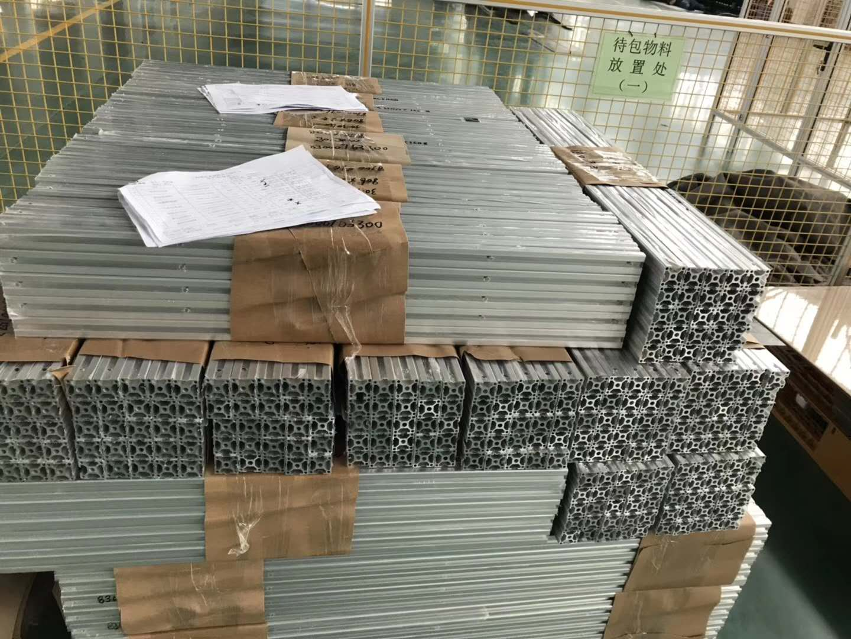 4080国标铝型材