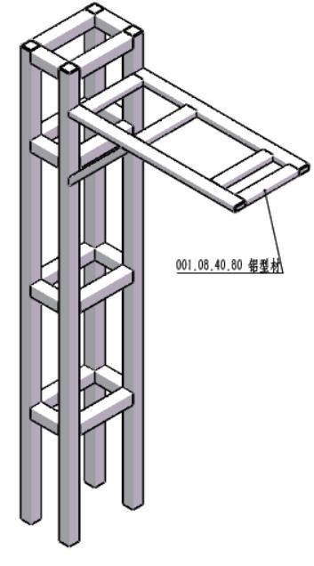 3D视觉铝型材支架