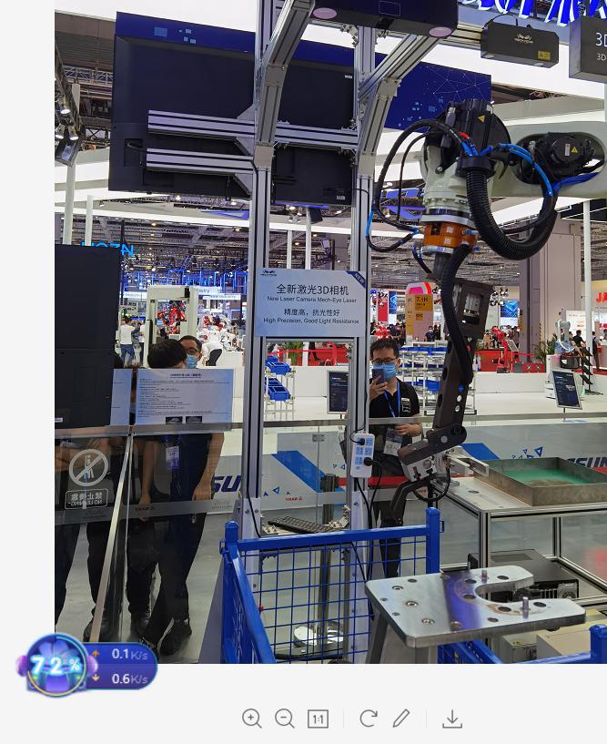 3D视觉铝合金支架