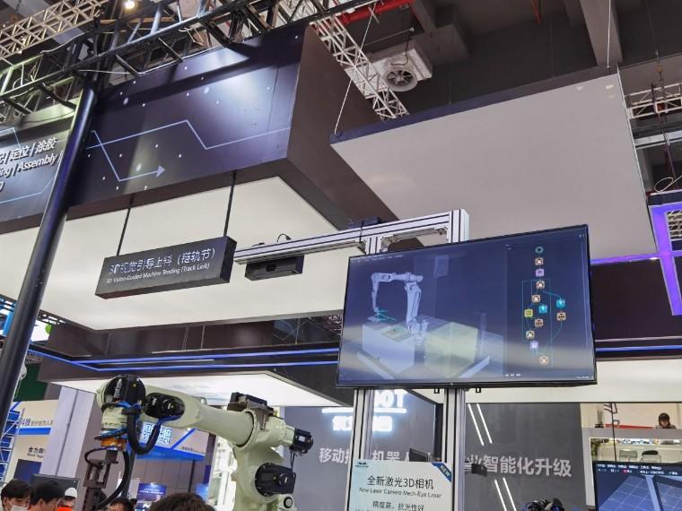 工业铝型材3D视觉铝支架-澳宏铝业