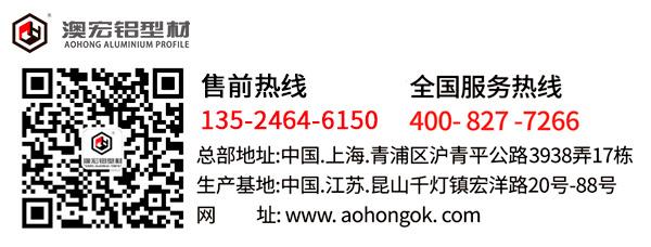4040工业铝型材