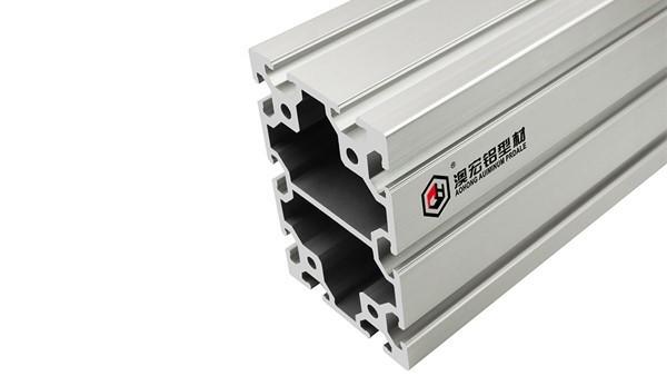 80120铝型材-澳宏铝业供