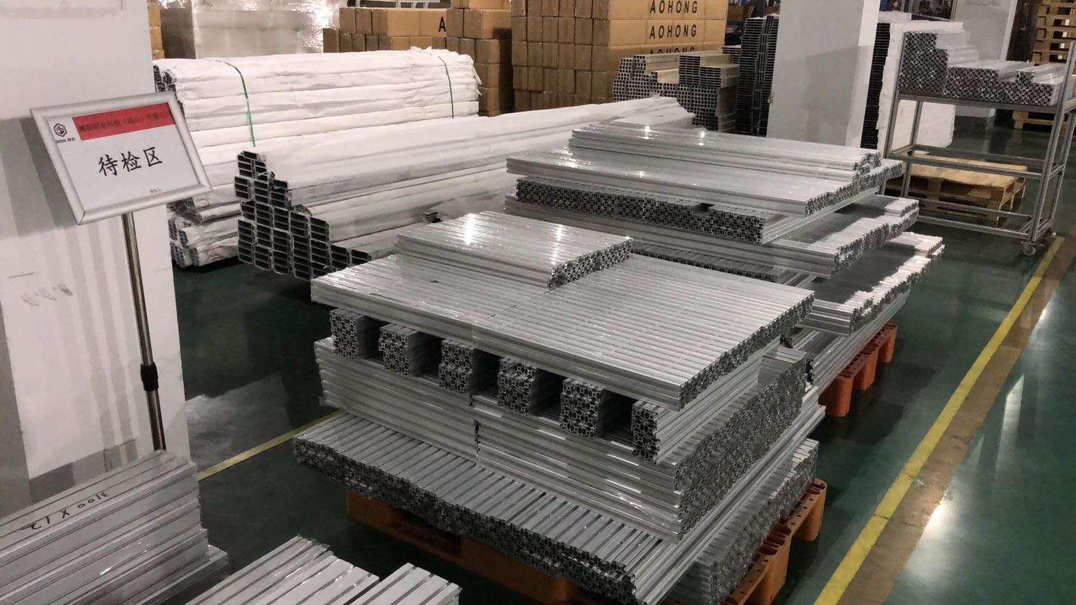 包装设备铝型材厂家