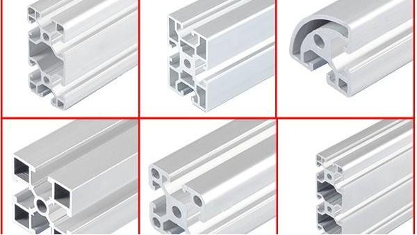 铝型材规格型号介绍