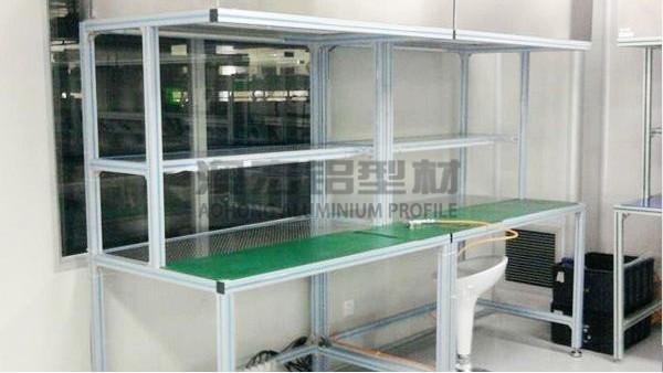 实验室铝型材工作台定制注意事项