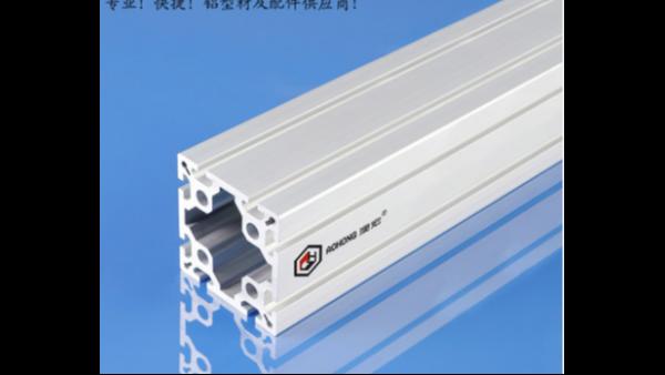 上海试验台铝型材-上海澳宏铝业—短交期、发货快、品质有保证