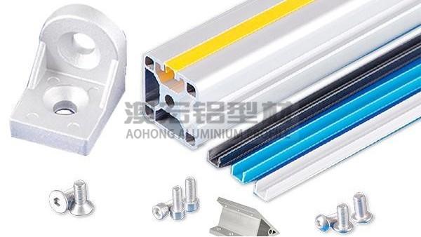 铝型材系列知识之铝型材框架常用配件