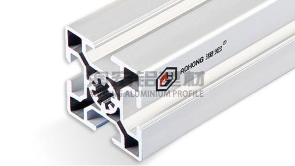 铝型材系列知识之工业铝型材分类及特点