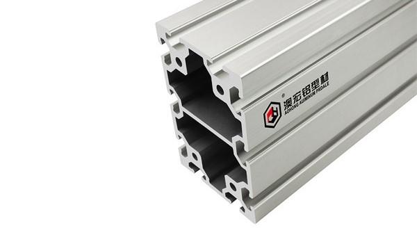 铝型材公差标准-澳宏铝业